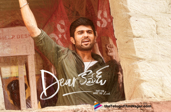 Dear Comrade Movie Gets Solid Openings,Telugu Filmnagar,Telugu Film News 2019,Telugu Cinema Updates,Latest Telugu Movie News,Dear Comrade Movie Updates,Dear Comrade Telugu Movie Latest News,Vijay Deverakonda Dear Comrade Movie Latest News,Solid Openings For Vijay Deverakonda Dear Comrade Movie,#DearComrade