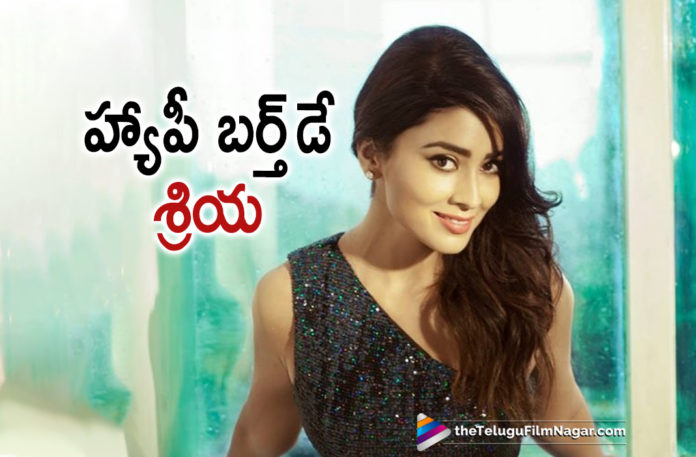 Telugu FilmNagar Wishes Shriya Saran A Very Happy Birthday,Shriya Saran – An Actress With A Great Track Record,Telugu Filmnagar,Latest Telugu Movies News,Telugu Film News 2019,Tollywood Cinema Updates,Actress Shriya Saran,Heroine Shriya Saran Latest News,Happy Birthday Shriya Saran,Shriya Saran Upcoming Movie News,Shriya Saran Next Film Updates,Shriya Saran New Movie News