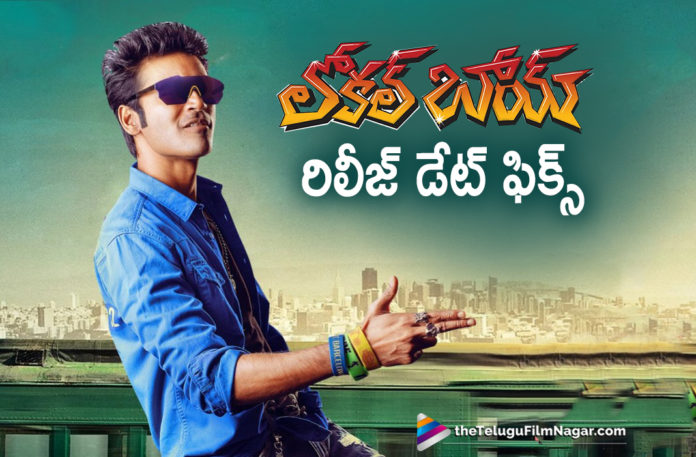 Dhanush, Dhanush Local Boy Movie Gets Final Release Date, Latest Telugu Movies News, Local Boy, Local Boy Movie, Local Boy Movie Release Date, Local Boy Movie Updates, Local Boy Release Date Locked, Local Boy Telugu Movie, Local Boy Telugu Movie Latest News, Local Boy Telugu Movie Release Date Confirmed, Telugu Film News 2020, Telugu Filmnagar, Tollywood Movie Updates