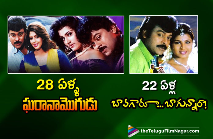 April 9th Marks Lucky Date For Megastar Chiranjeevi Movies