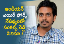 Ghazi Movie Director Sankalp Reddy Makes A Movie Based On Indian Air Force