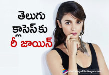 Bollywood Actress Alia Bhatt Takes Up Telugu Language Classes During Her Lockdown Time