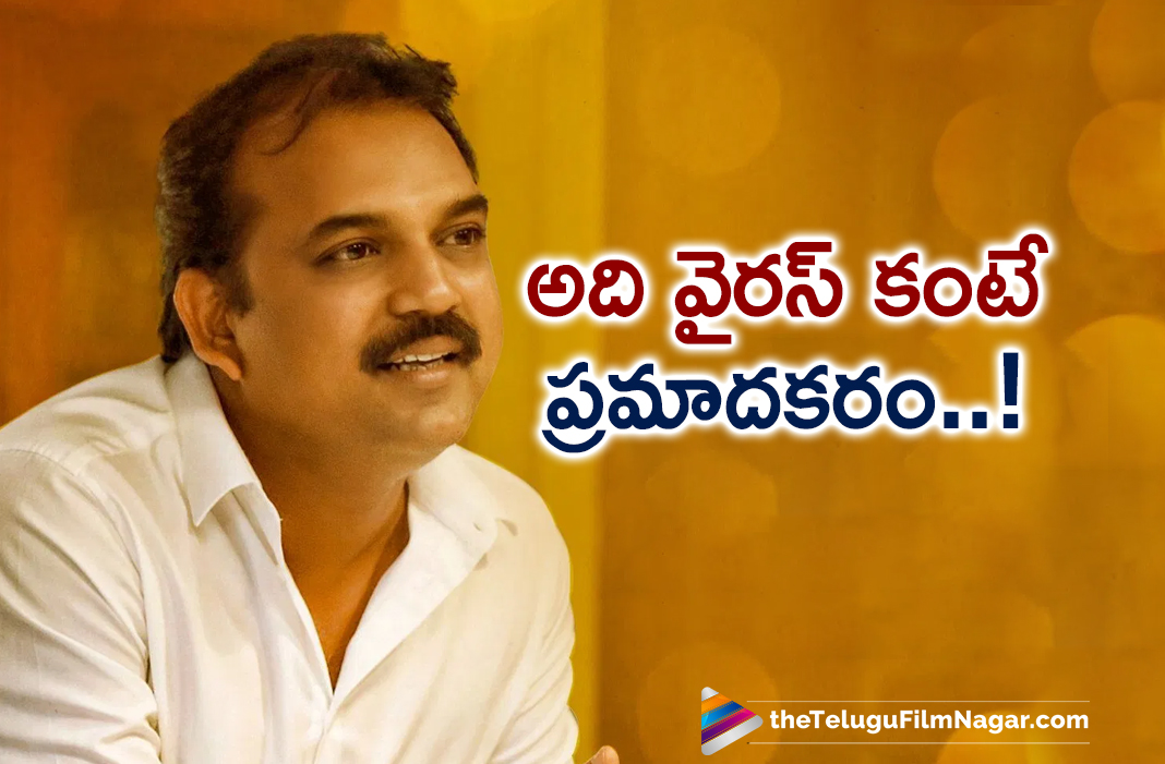 Tollywood Director Koratala Siva Urges Everyone To Act Responsible By Getting Corona Virus Test As and When They Find Any Virus Symptoms