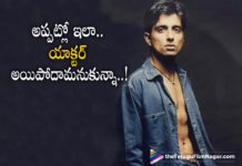 Sonu Sood Recollects His Old Memories