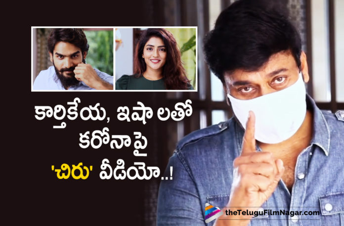Mega Star Chiranjeevi Sends Out A Thought Provoking Video Message About Wearing Masks Along With Kartikeya Gummakonda and Eesha Rebba