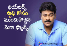 Mega Star Fans Come Forward To Help Theater Workers