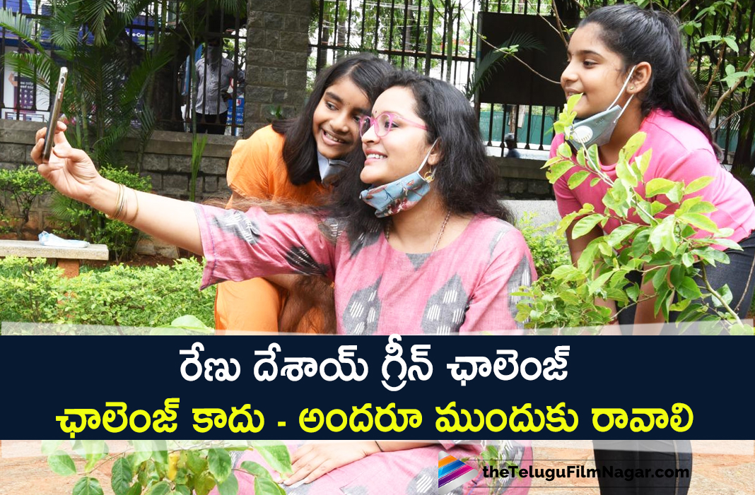 Actress Renu Desai Urges Everyone To Come Forward To Take Part In Green Challenge