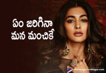 Actress Pooja Hegde Spreads Positive Vibes On Social Media