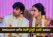Sahoo Director Sujeeth Gets Married To Pravallika In A Low Key Ceremony In Hyderabad