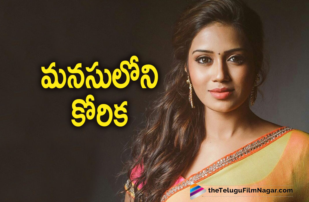 Actress Nivetha Pethuraj Shares Her Wish Of Going Back To The Time Of Big Bang To See The Origin Of The World