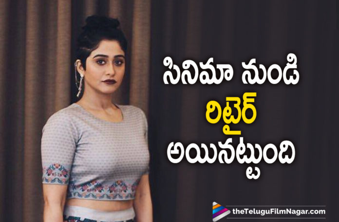 Regina Cassandra Shares Her Feeling Of Being At Home During The Quarantine