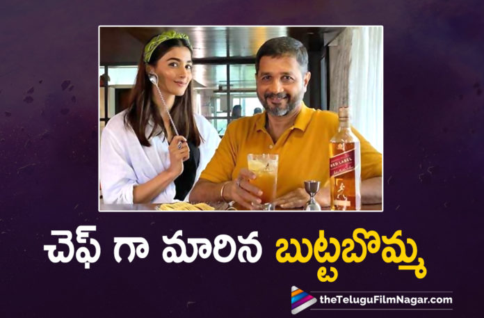 Ala Vaikunthapurramuloo Actress Pooja Hegde Turns Chef For Her Father