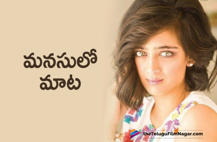 Kamal Haasan Daughter Akshara Haasan Reveals Her Interest To Become A Film Director In An Interview