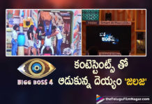 Bigg Boss Telugu 4: Ghost Jalaja Scares Contestants
