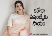 Samantha Akkineni To Donate Oxygen Cylinders For COVID Patients With The Help Of Cyberabad Police,Telugu Filmnagar,Latest Telugu Movies News,Telugu Film News 2021,Tollywood Movie Updates,Latest Tollywood News,Samantha Akkineni,Actress Samantha Akkineni,Heroine Samantha Akkineni,Samantha Akkineni Latest News,Samantha Akkineni Latest Film Updates,Samantha Akkineni To Donate Oxygen Cylinders,COVID Patients,Cyberabad Police,Samantha Wants To Supply Oxygen Cylinders To Covid Patients,Samantha,Oxygen Cylinder,Samantha To Donate Oxygen Cylinders For COVID Patients,Samantha Akkineni Requests Her Fans To Donate For Fundraisers,Samantha Akkineni Movies,Samantha AkkineniNew Movie,Samantha Akkineni Latest Movie,Samantha Akkineni Upcoming Movies