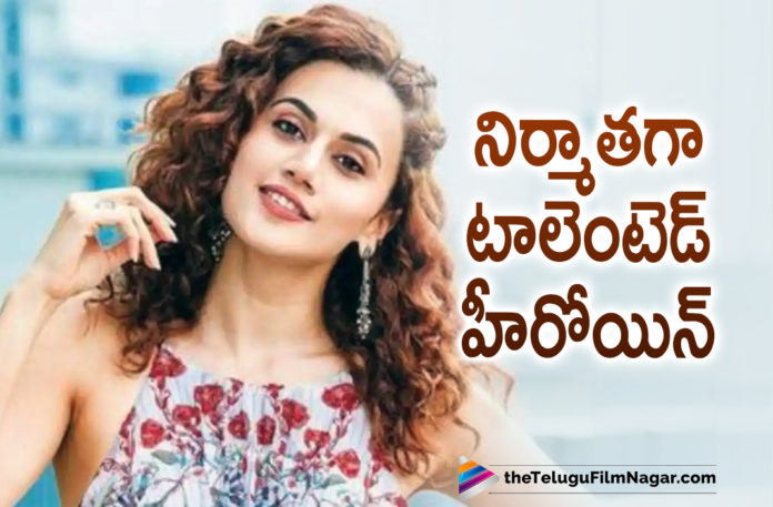 Talented Actress Taapsee Turns Movie Producer,Telugu Filmnagar,Latest Telugu Movies News,Telugu Film News 2021,Tollywood Movie Updates,Latest Tollywood News,Taapsee Pannu Unveils First Look Poster Of Blurr Maiden Project Of Her Production House,Actress Taapsee Turns Producer,Taapsee Pannu Turns Producer,Taapsee Pannu Launches Production House,Taapsee Pannu Turns Producer With Film Blurr,Taapsee Pannu Turns Producer With Blurr,Taapsee Pannu Turns Producer With Outsider Films,Blurr,Blurr Movie,Blurr Movie Updates,Blurr First Look,Blurr Movie First Look,Blurr Movie Look,Outsiders Films,Taapsee,Taapsee Pannu,Actress Taapsee,Heroine Taapsee,Taapsee Latest News,Taapsee Latest Film Updates,Taapsee Movie Updates,Taapsee Movie News,Taapsee Movies,Taapsee New Movie,Taapsee Latest Movie,Taapsee New Movie Updates,Taapsee Latest Movie Updates,Taapsee Upcoming Movies,Taapsee Next Projects,Taapsee Next Movie,Taapsee Upcoming Projects,Taapsee Turns Movie Producer,Taapsee First Look Poster Of Blurr,First Look Poster Of Blurr,Taapsee Blurr First Look,Taapsee New Movie Blurr